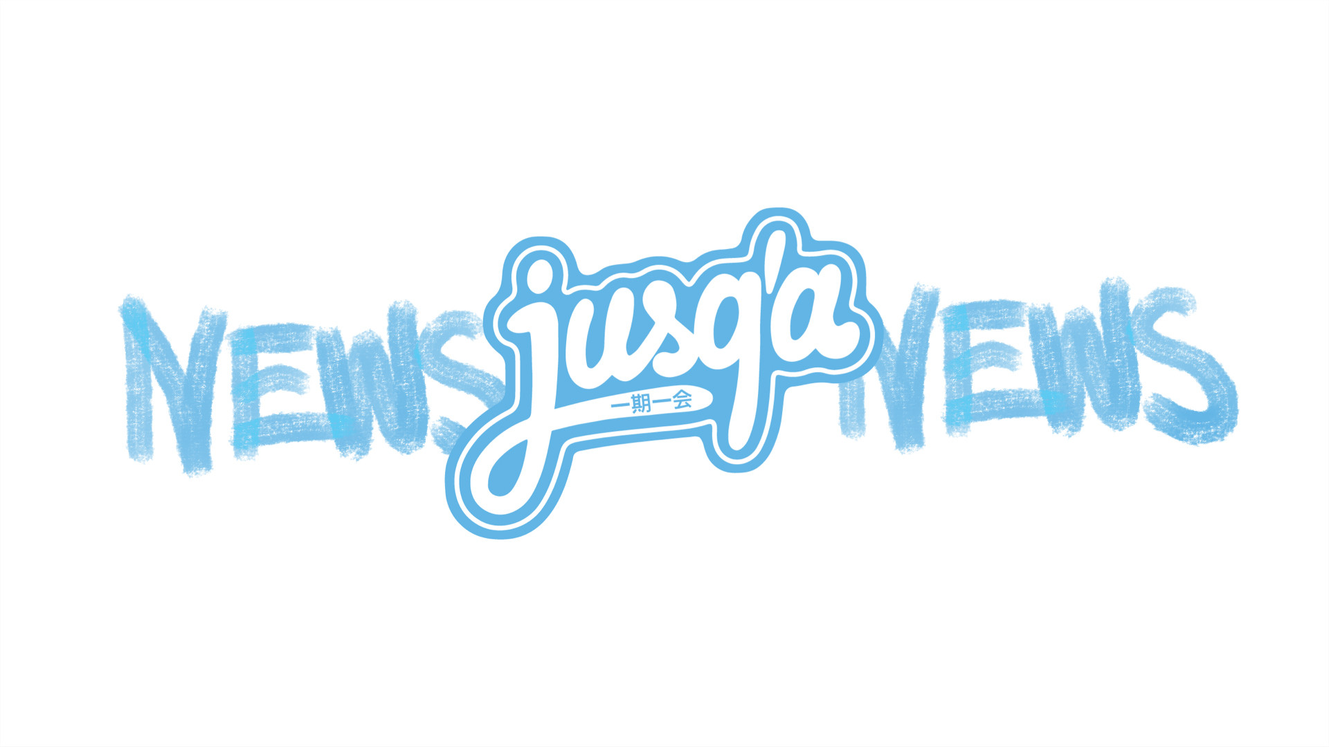 new arrivals by jusq'a