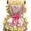 Thumbnail: Adult Baby Frilly Ruffle Mega Romper (bee & Blossom)