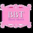 BBT%20SISSY%20CLOSET_edited.png