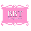 BBT%20SISSY%20CLOSET_edited.png