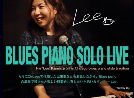 BluesPiano Lee  Solo Live!!