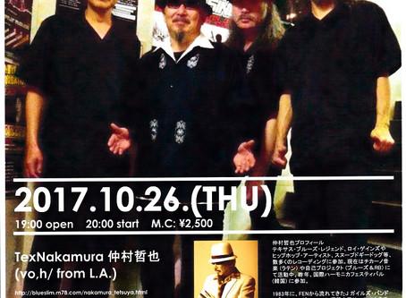 仲村テツヤ JapanTour2017 vol.2 【Chitlin Brothers feat. Tex Nakamura】