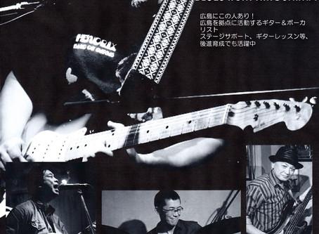 5/30(tue) from HIROSHIMA 2days ~BLUES~ KING増本