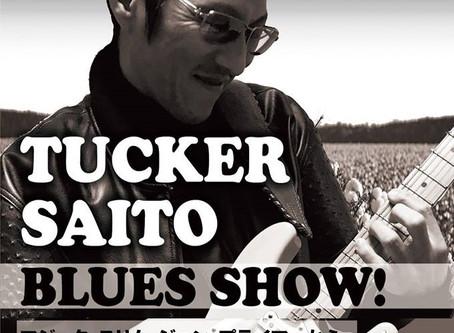 8/12(土) Tucker Saito BLUES SHOW!!