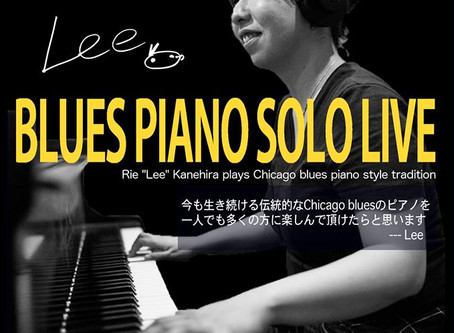 5/24(水) Blues Piano Lee ソロライブ〈禁煙〉
