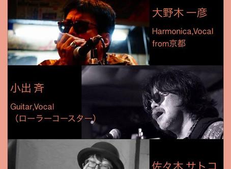 突発!月曜LIVE!! ダブルハープ トリオ!!