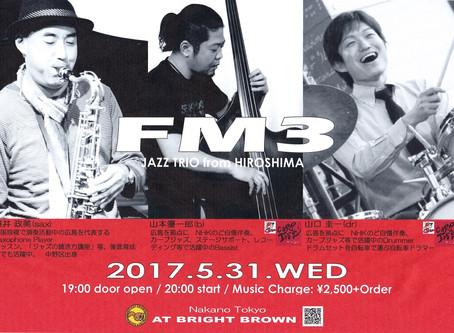 5/31(wed) from HIROSHIMA 2days ~JAZZ~ FM3
