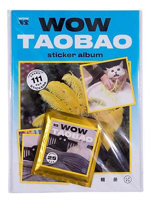 01b Cover Wow Taobao (in plastic).jpg