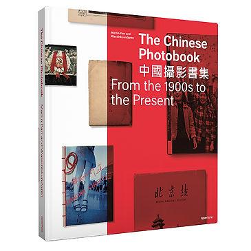The Chinese Photobook, Aperture, 2015 sm