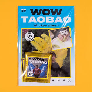 05 Wow Taobao (yellow).jpg