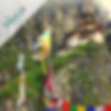 Bhutan Guide.jpg