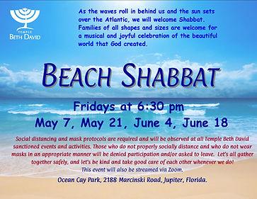 Summer Beach Shabbat Schedule.jpg