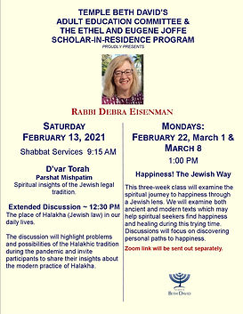 Eiseman Scholar in Residence Flyer Febru
