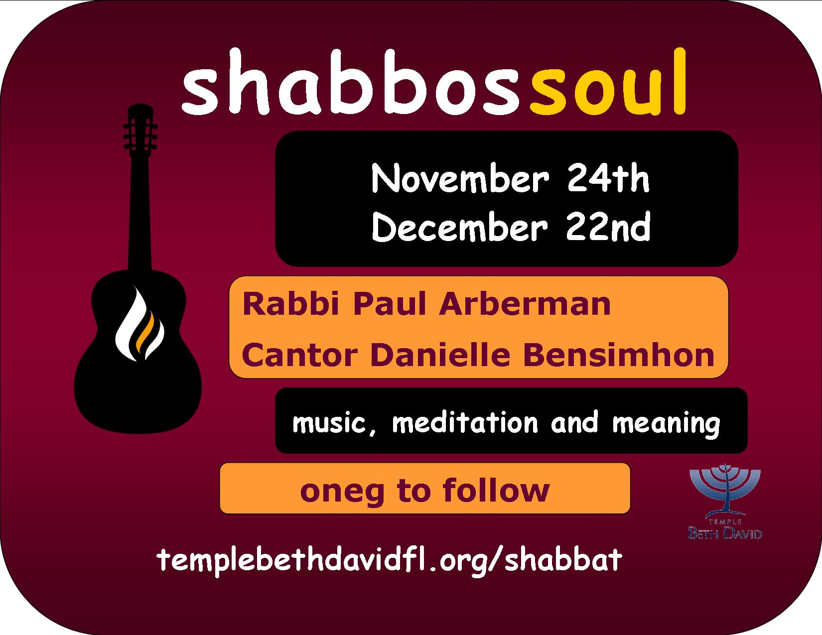 Shabbos Soul