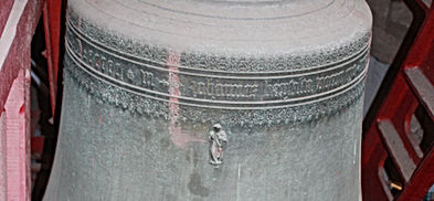 59  Close up of the inscription round th