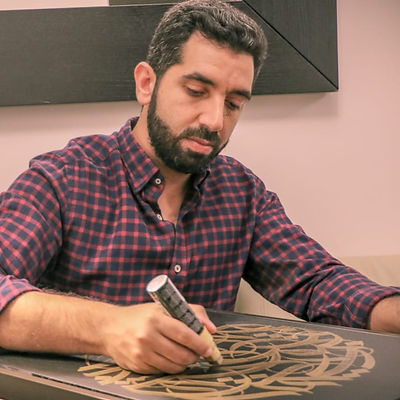 Arabic Calligraphy | Custom Jewellery | Arabic Calligrapher | Art Galleries