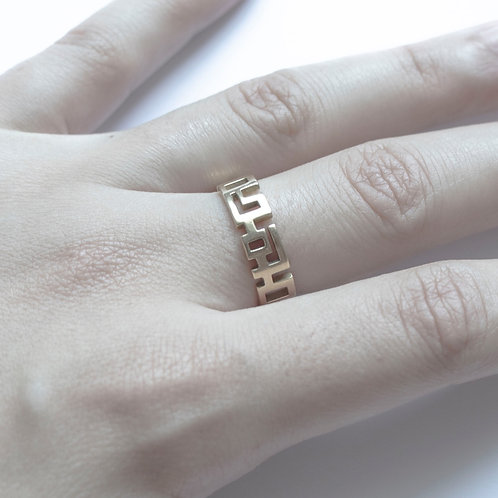 Personalized 18K Gold Kufic Ring