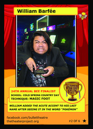Promotional Trading Card