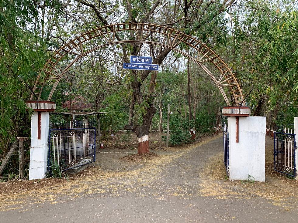 Entry Gate.JPG