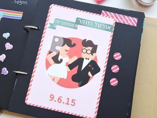 טיפים ליצירת אלבום ברכות לחתונה