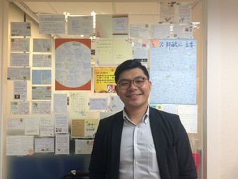 Marriage Equality: Interview with KMT Legislator Jason Hsu