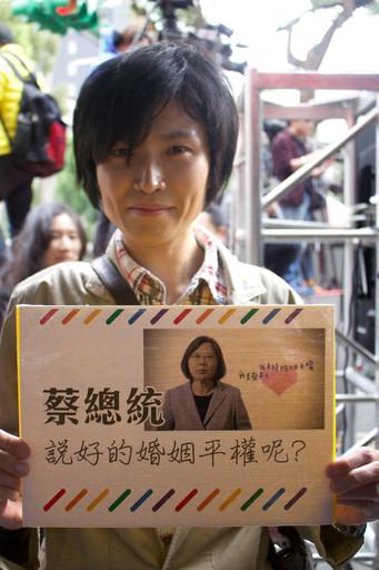 Dear President Tsai, Do You See Us? | 蔡英文妳看到了嗎?!