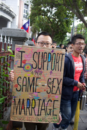 Marriage Equality Movement - Lessons Learned and Shared | 婚姻平權運動 - 分享學到的經驗