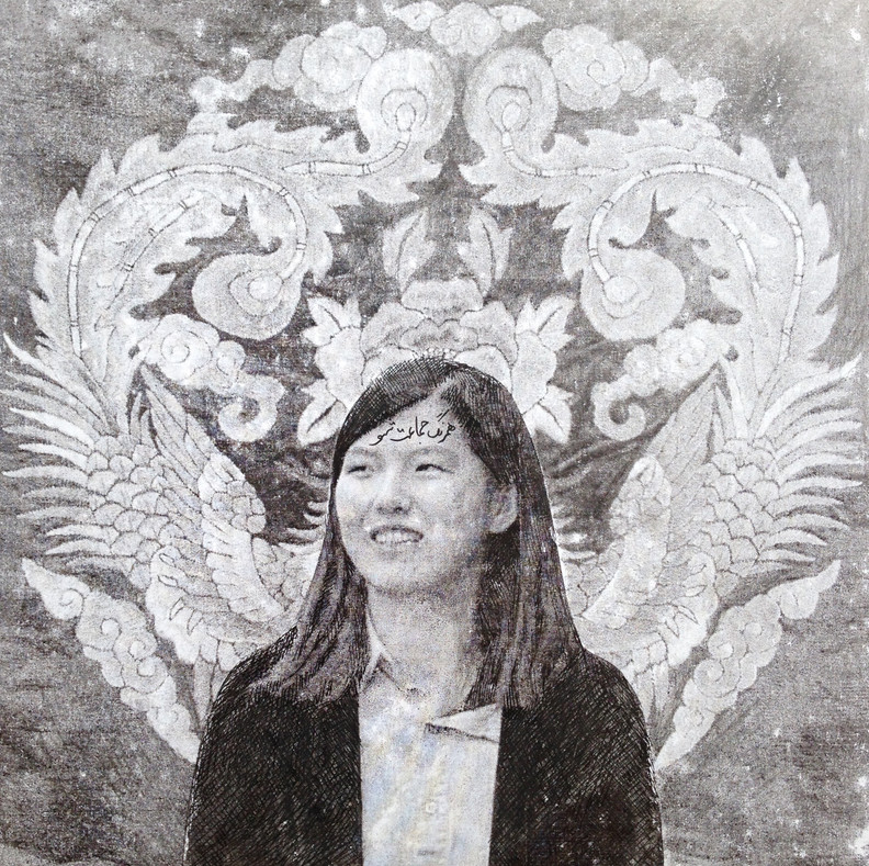 Blend in Gender equality activist_China