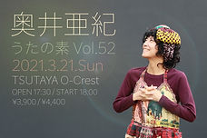 okuiaki_52.jpg