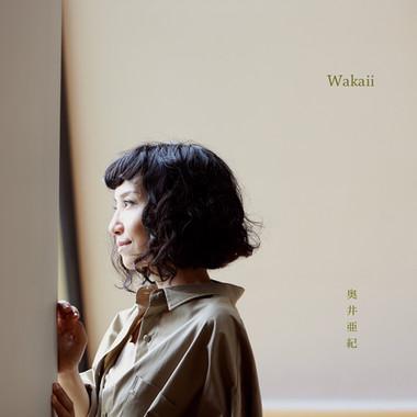 Wakaii