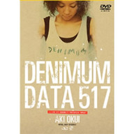 DENIMUM DATA 517