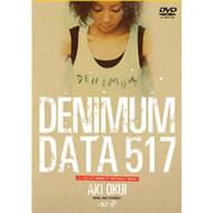 DENIMUM DATA 517