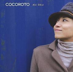 a07_cocoroto.jpg