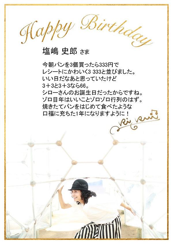 card(00284).jpg