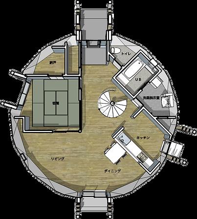 ドームハウス 自由設計 間取り図