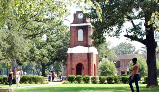 The Fascinating History of the University of Arkansas at Pine Bluff