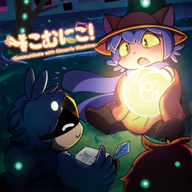 Re:SPEC - こむにこ!