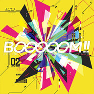 up lug records - Booooom!!