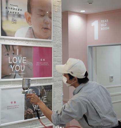 企業主導型保育園 BABY TALE 金沢