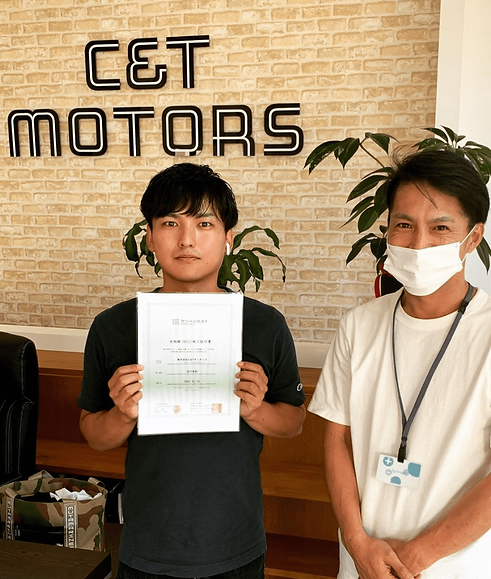 C&T MOTORS