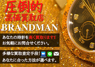 BRANDMANPOP (1)-min.png