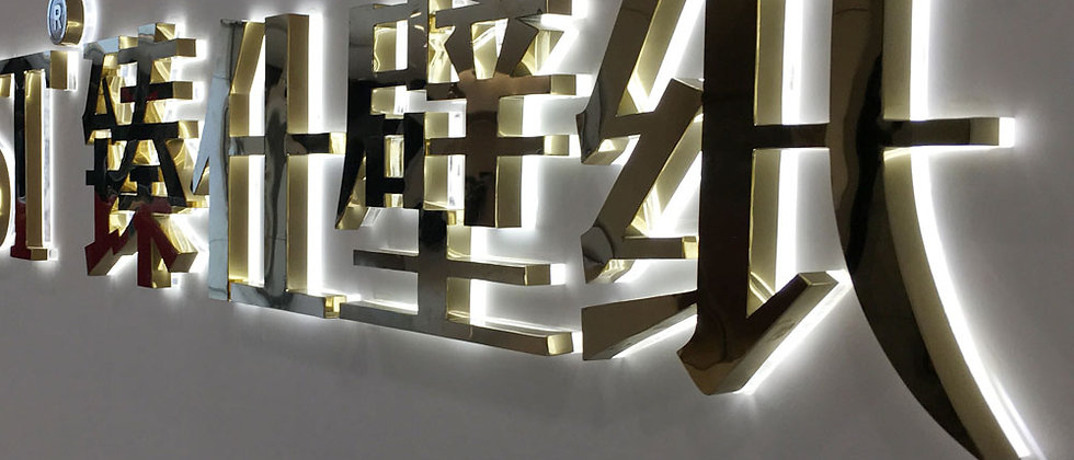 Dimensional Custom golden led signs polished metal backlit letter for wall