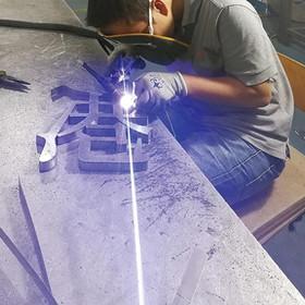 焊接.JPG