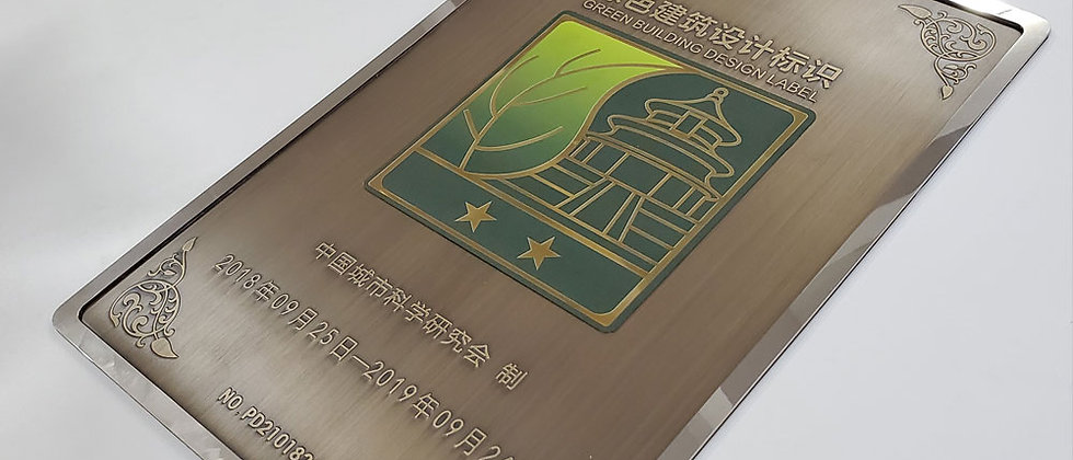 embossed brazed wall-mounted stainless steel label corrosion-resistant