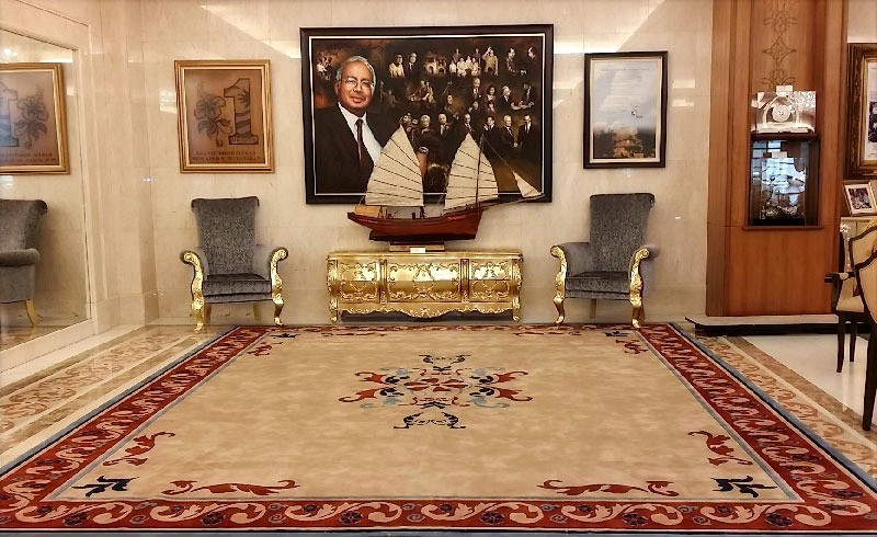 Prime Minister's Residence (Malaysia)