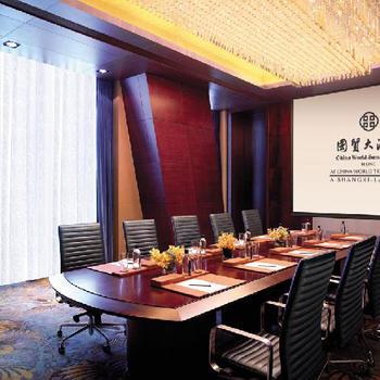 China World Summit Wing