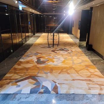 Ritz Carlton Hong Kong Area Rug 2.jpg