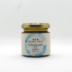 屋久島 食べるオリーブオイル