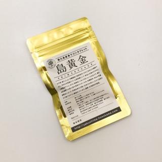 屋久島ウコン 島黄金