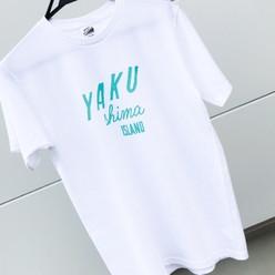ヤクシマロゴTシャツ